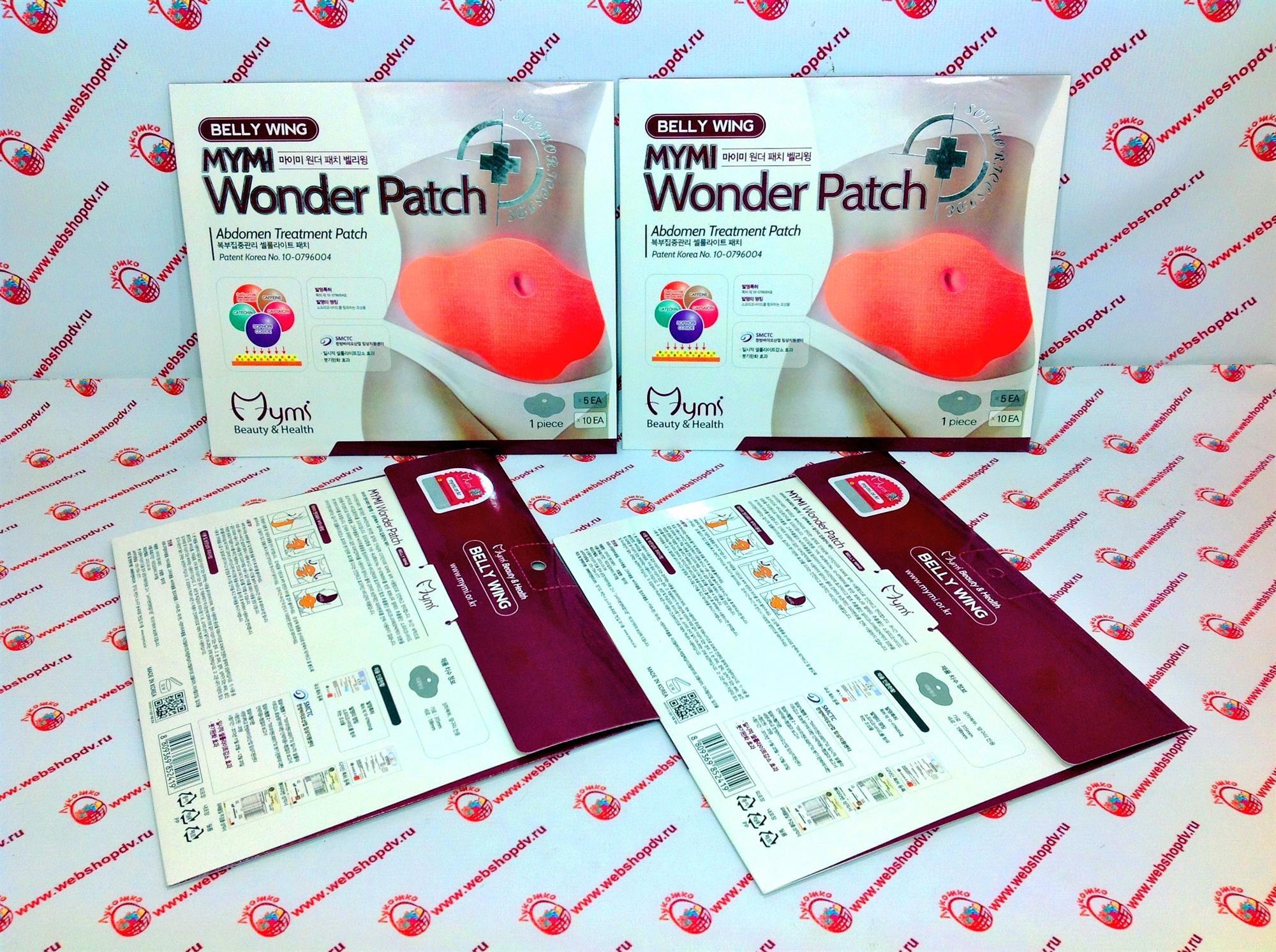 Патчи для похудения WonderPatch в Санкт-Петербурге